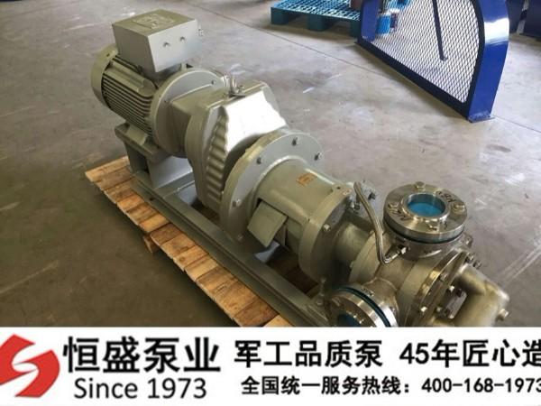 NYP不锈钢高粘度泵03214