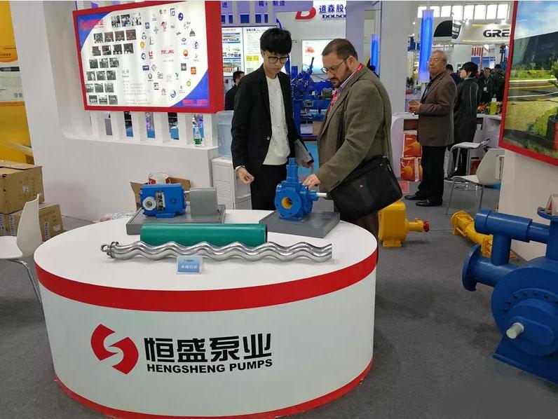 恒盛泵业与您相约2018第十八届中国国际石油石化技术装备展览会