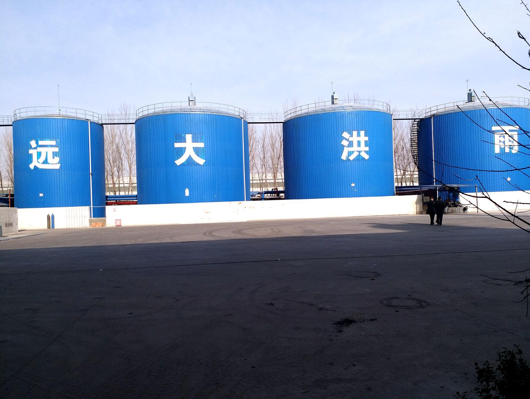 远大洪雨选用恒盛泵业生产的无泄漏沥青泵用于替换其他厂家的泵