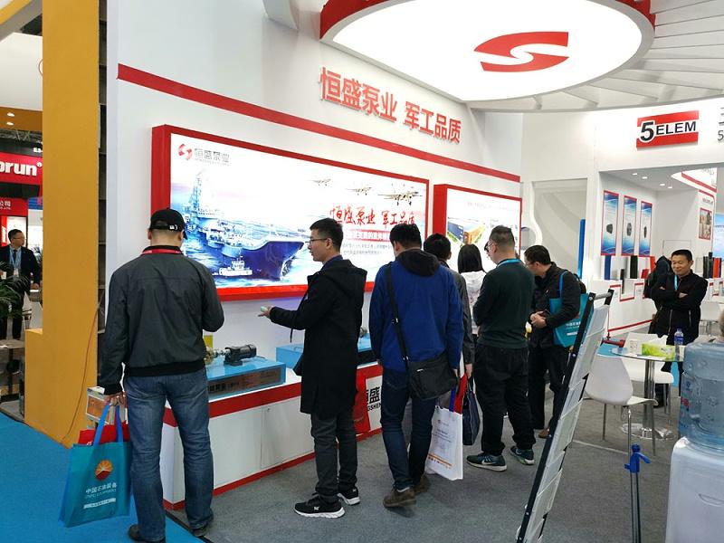 北京恒盛泵业