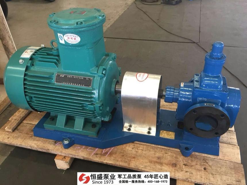 NYP高粘度泵输送液体油的适用条件如何?