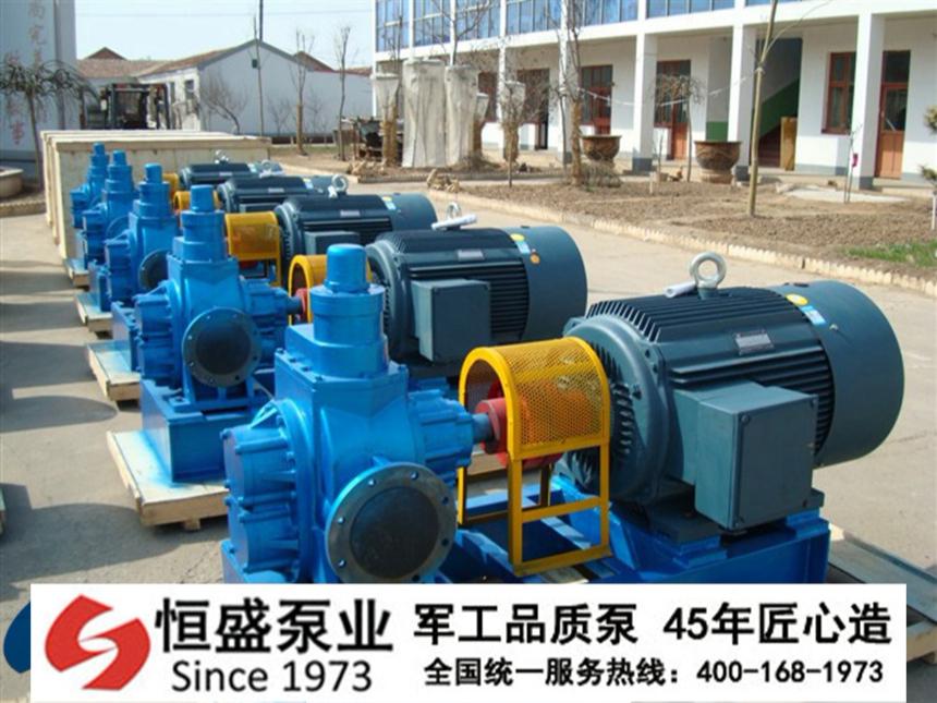KCB齿轮泵 (3)