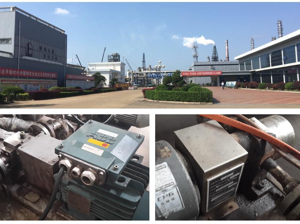 河北恒盛泵业2018年OHSAS18001审核