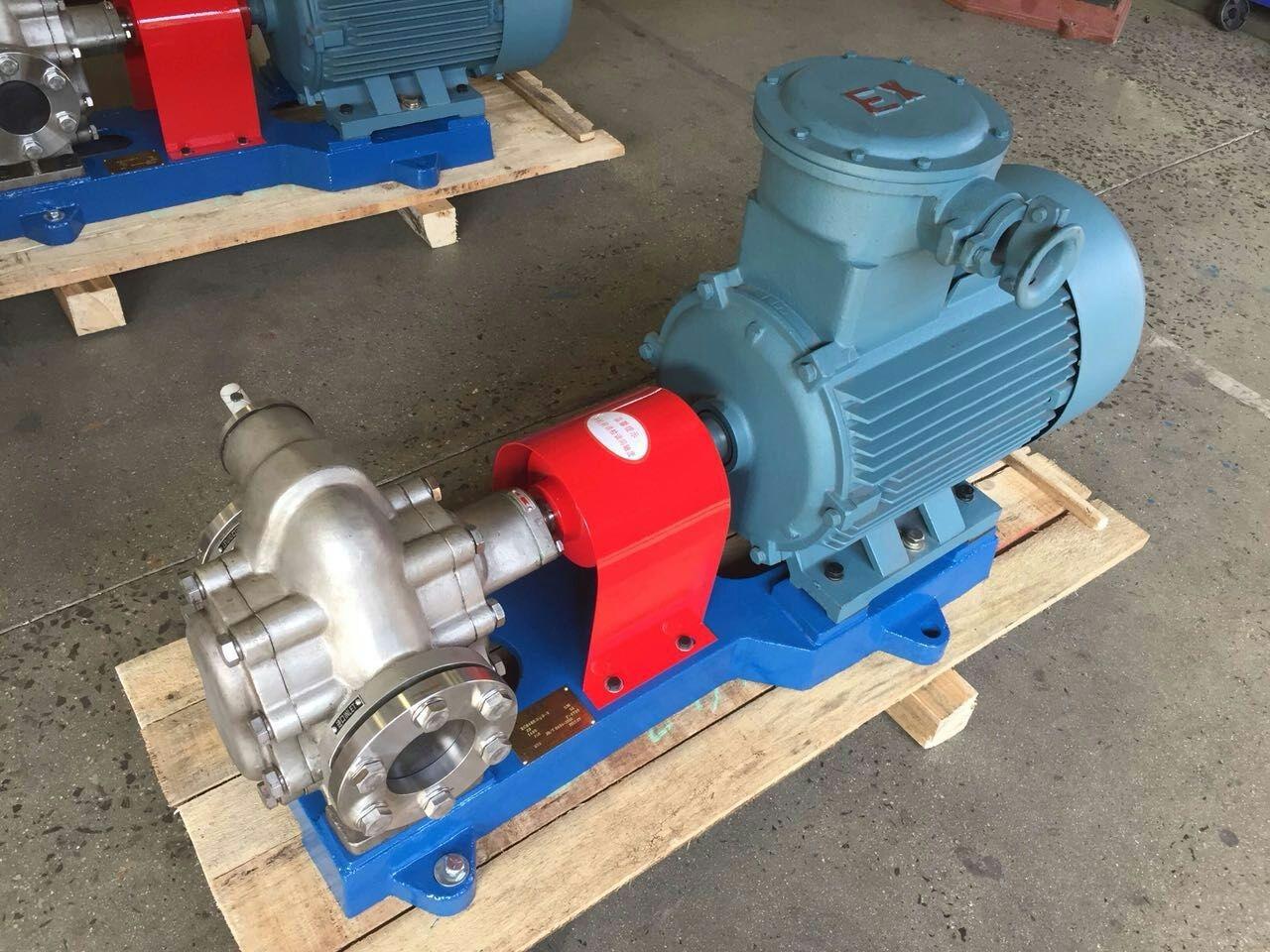 KCB不锈钢齿轮泵