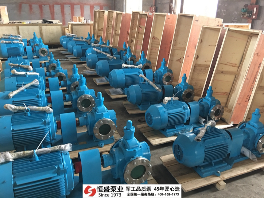 高粘度泵15